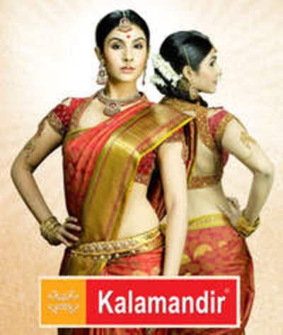 Kalamandir Looking For A Saree In Bangalore Saleraja