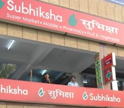 Subhiksha Mobile