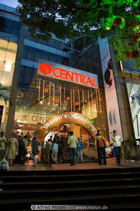 Bangalore Central Mall, Residency Road - Offers, Images, Videos, Links