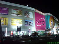 Cosmos Mall, Brookefield - Offers, Images, Videos, Links