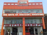 Coupon Mall