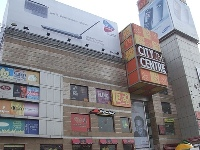 DLF City Centre, Gurgaon - Offers, Images, Videos, Links