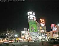 Grand Mall, Gurgaon - Offers, Images, Videos, Links