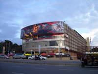 Esteem Mall
