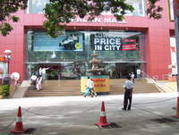 Gopalan Legacy Shopping Mall (LSM)