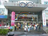 Infinity Mall