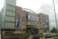 Korum Mall