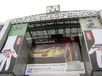 MGF Metropolitan Mall, Gurgaon - Offers, Images, Videos, Links