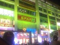 Oasis Mall, Koramangla - Offers, Images, Videos, Links