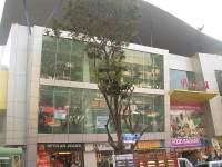 Prime Mall