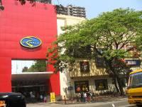 R-Mall