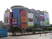Sab Mall, Sector-27 Noida - Offers, Images, Videos, Links