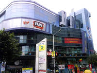 Sigma Mall, Cunningham Road - Offers, Images, Videos, Links