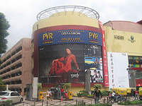 Spice World Mall, Sector-25 Noida  - Offers, Images, Videos, Links