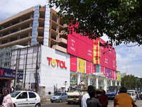 Total Mall, Madivala - Offers, Images, Videos, Links