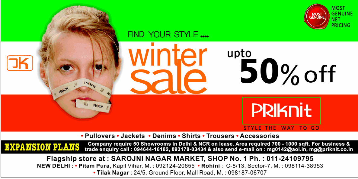 Priknit - Winter SALE