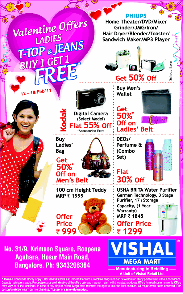 Vishal MegaMart - Valentines Day Offers
