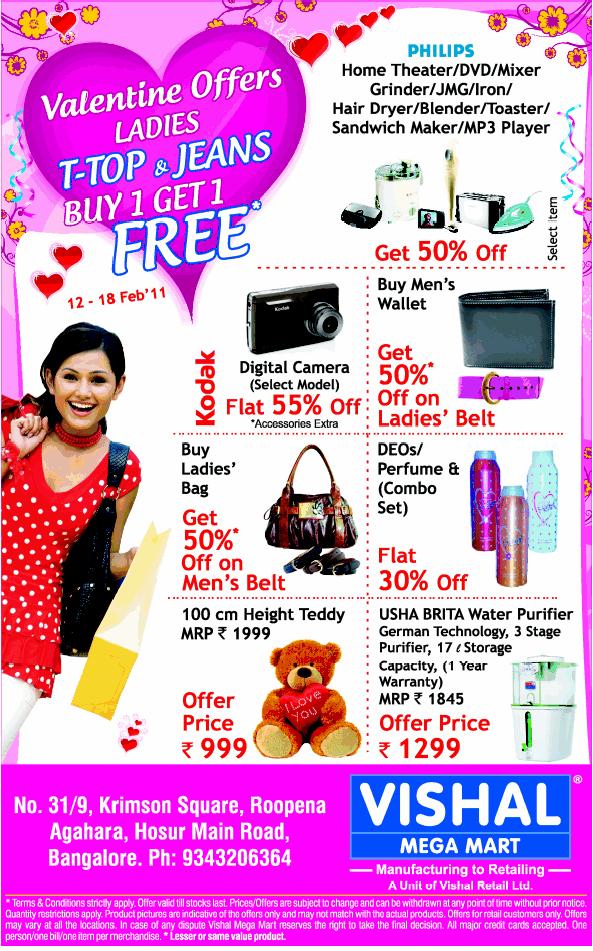 Vishal MegaMart - Valentines Day Offers