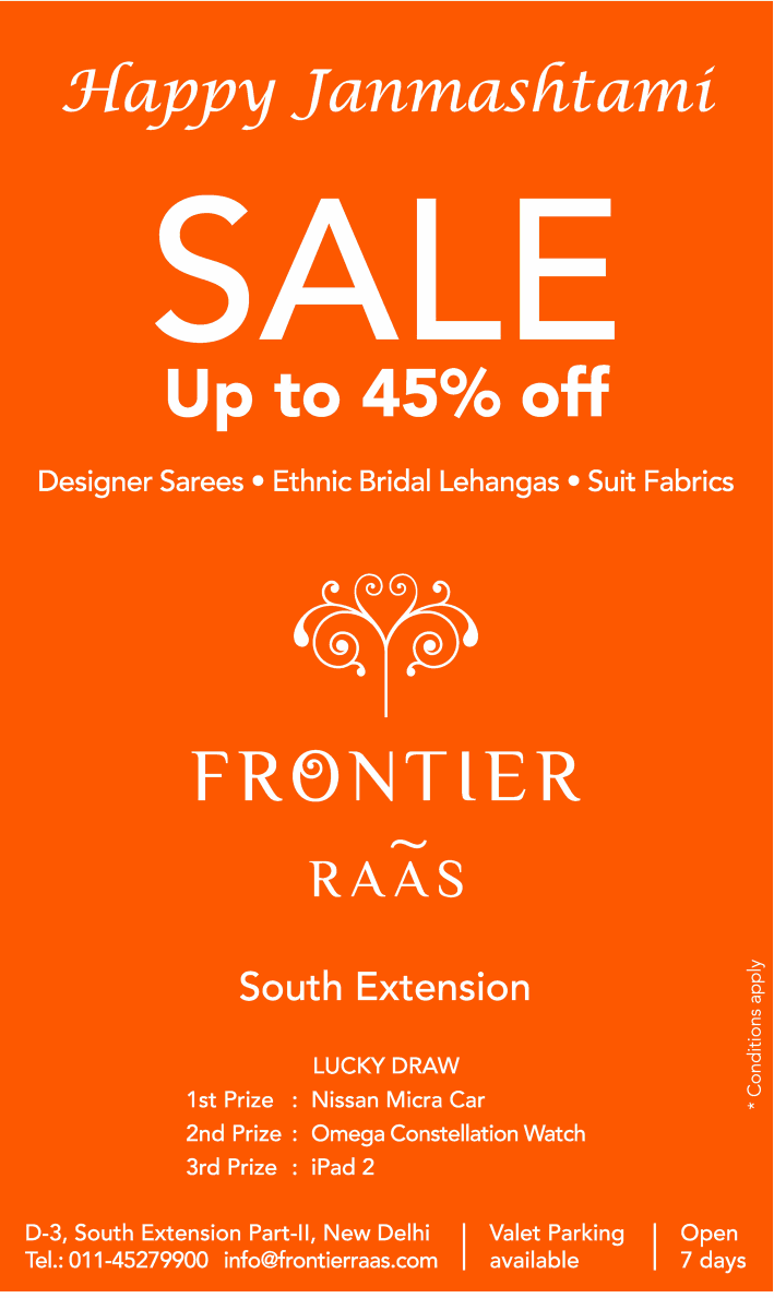 The offer is valid on all Shoppers Stop stores across India including Shoppers Stop Airport Stores, Shoppers Stop operated HomeStop and Mothercare stores except for stores located at Durgapur, Vijayawada, Goa, Raipur, Raipur Airport, Siliguri, Latur, Agra, Meerut and Kolhapur.