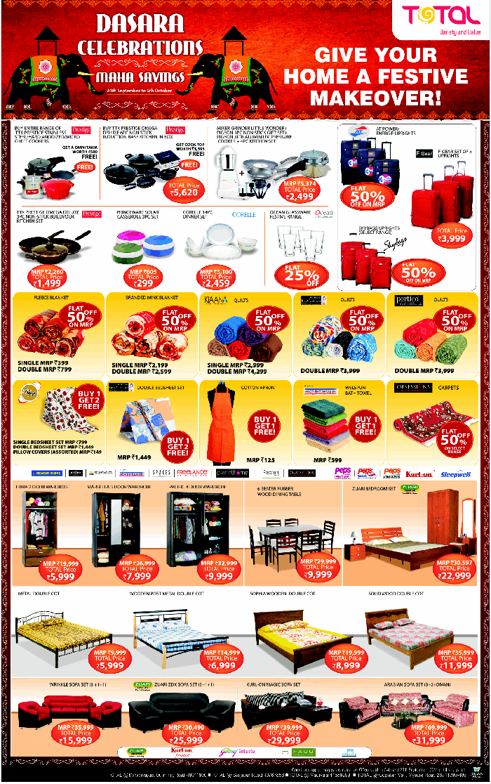 Total Mall - Maha Savings