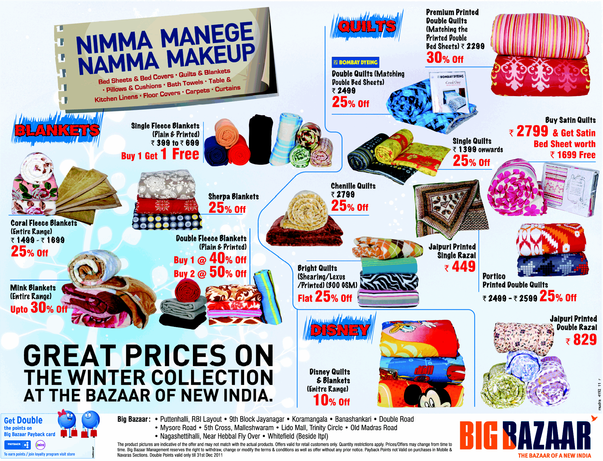 Big Bazaar - Offers on Winter Collection Furnishings