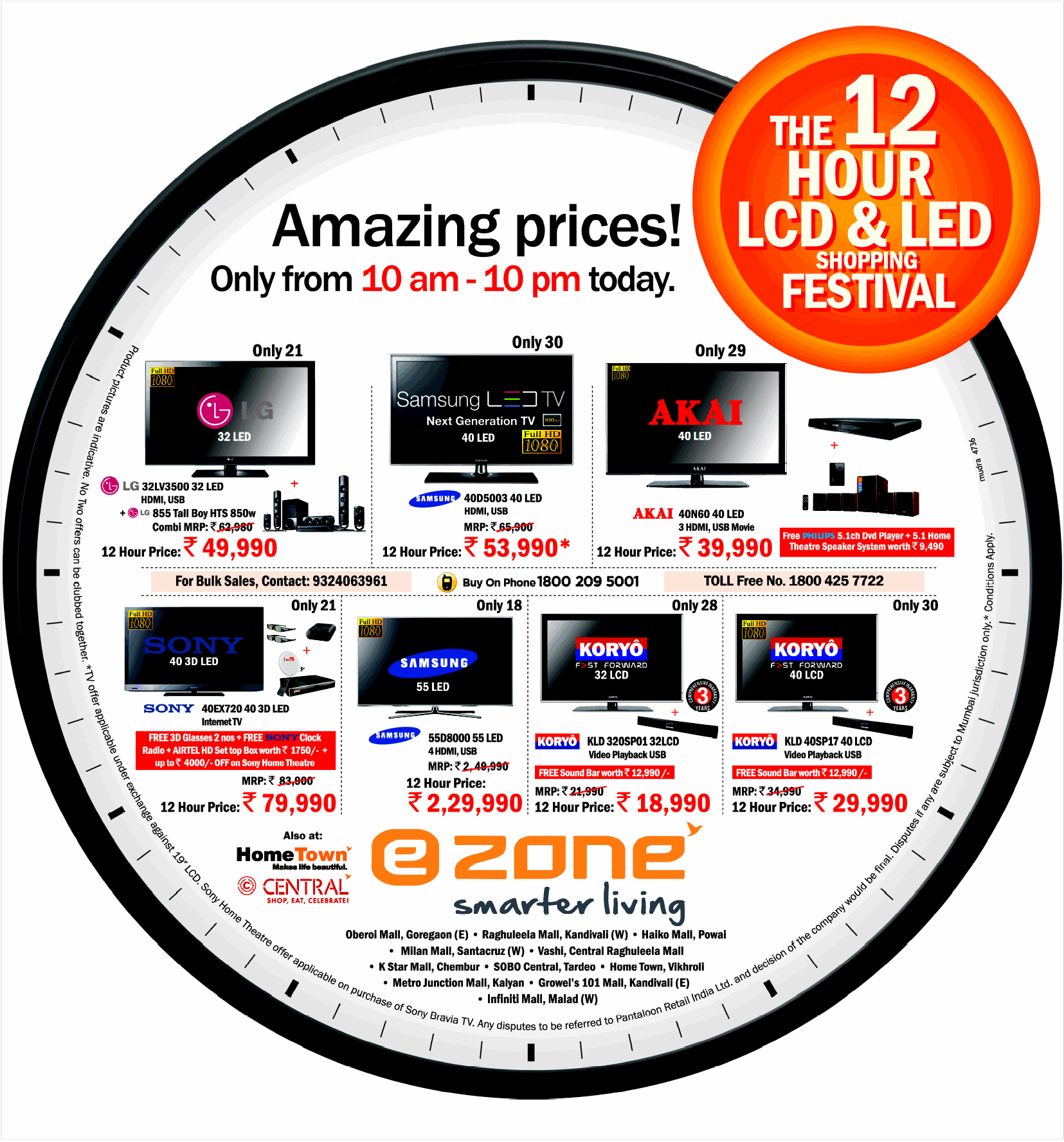 Ezone - 12 Hour LCD & LED Shopping Festival