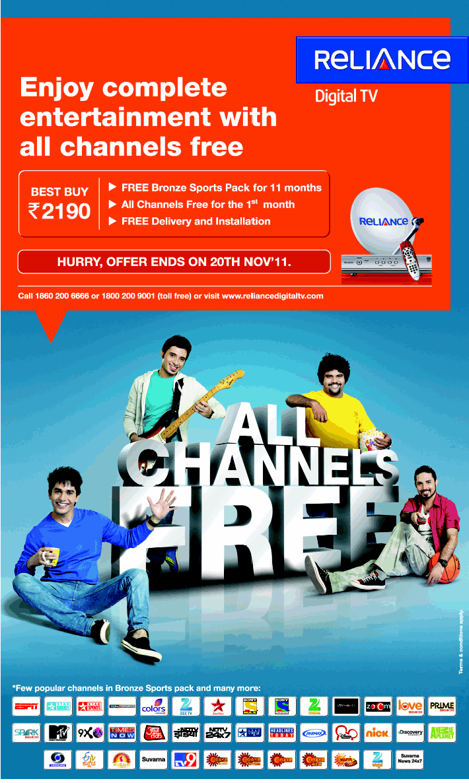 Reliance Digital TV - All Channels Free / Mumbai, New Delhi
