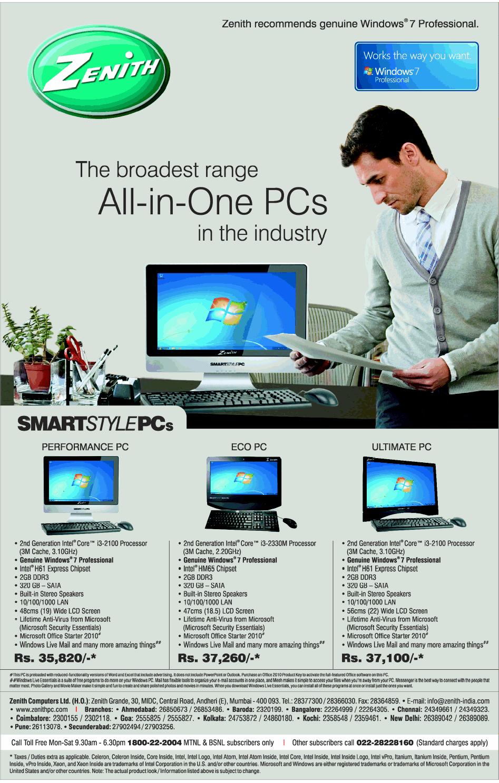 Computer workstation deals