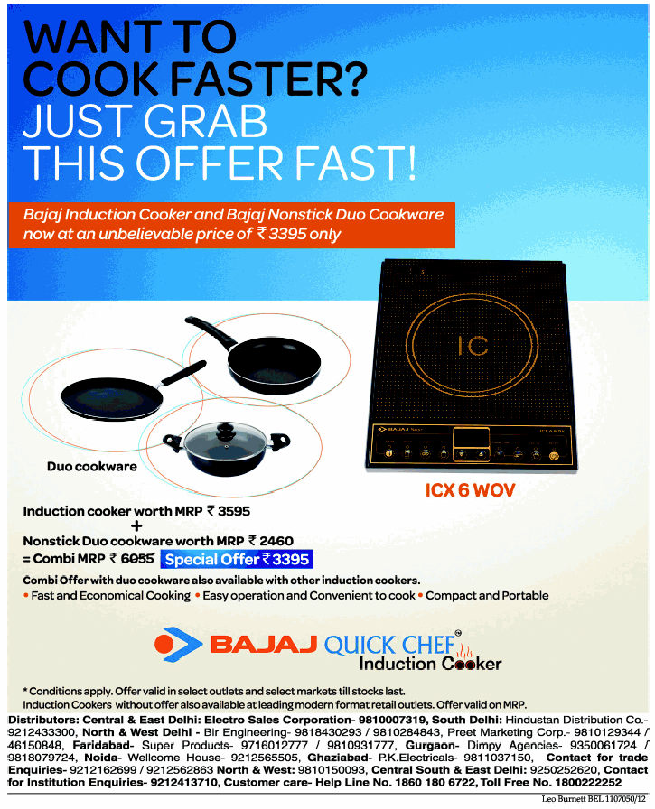 Bajaj Induction Cooker - Special Offer @ Rs.3395/-