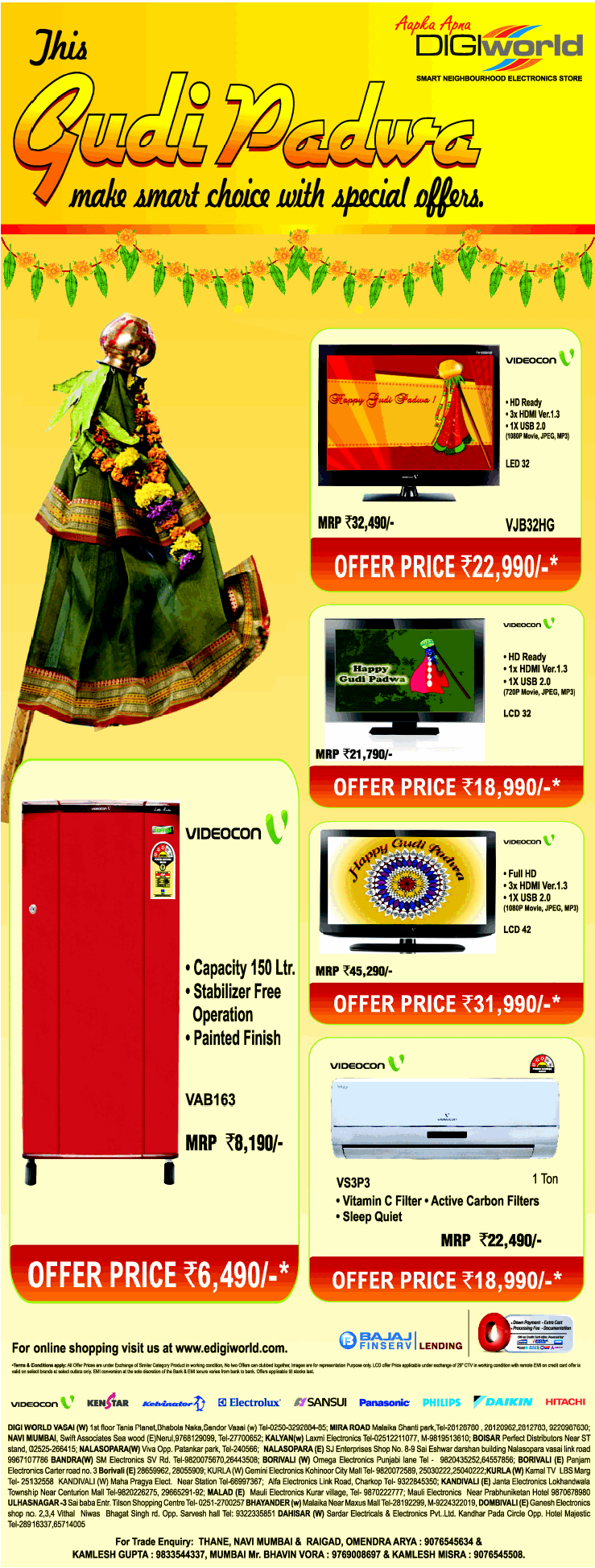 DigiWorld - Gudi Padwa Offers