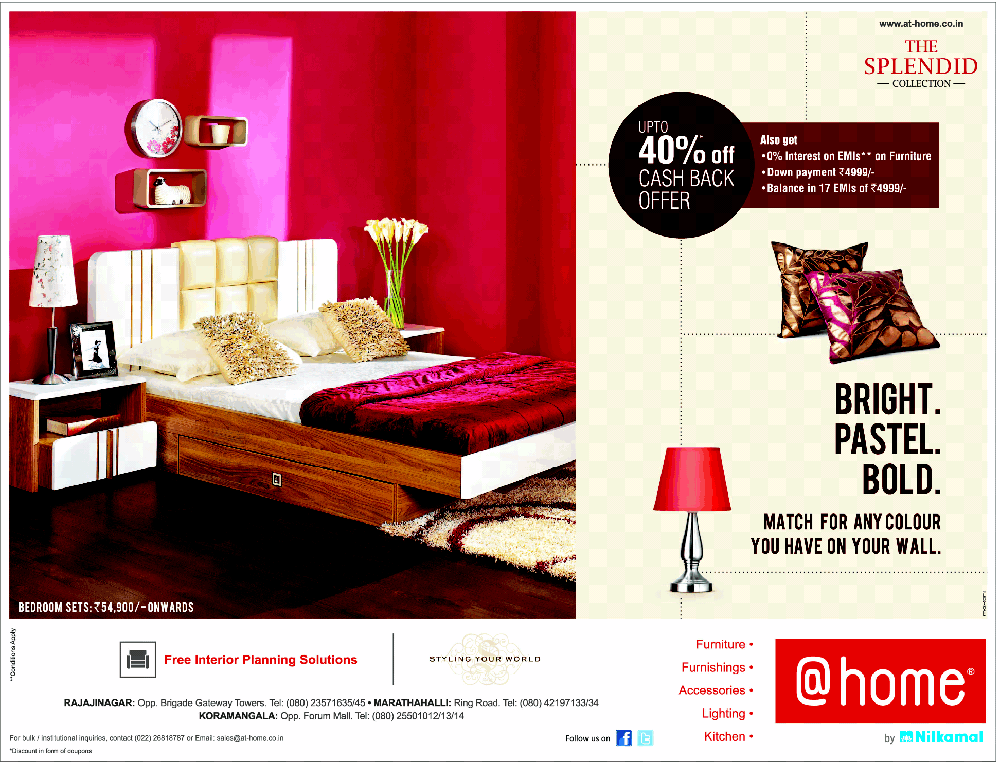 At Home - Upto 40% Cashback Offer