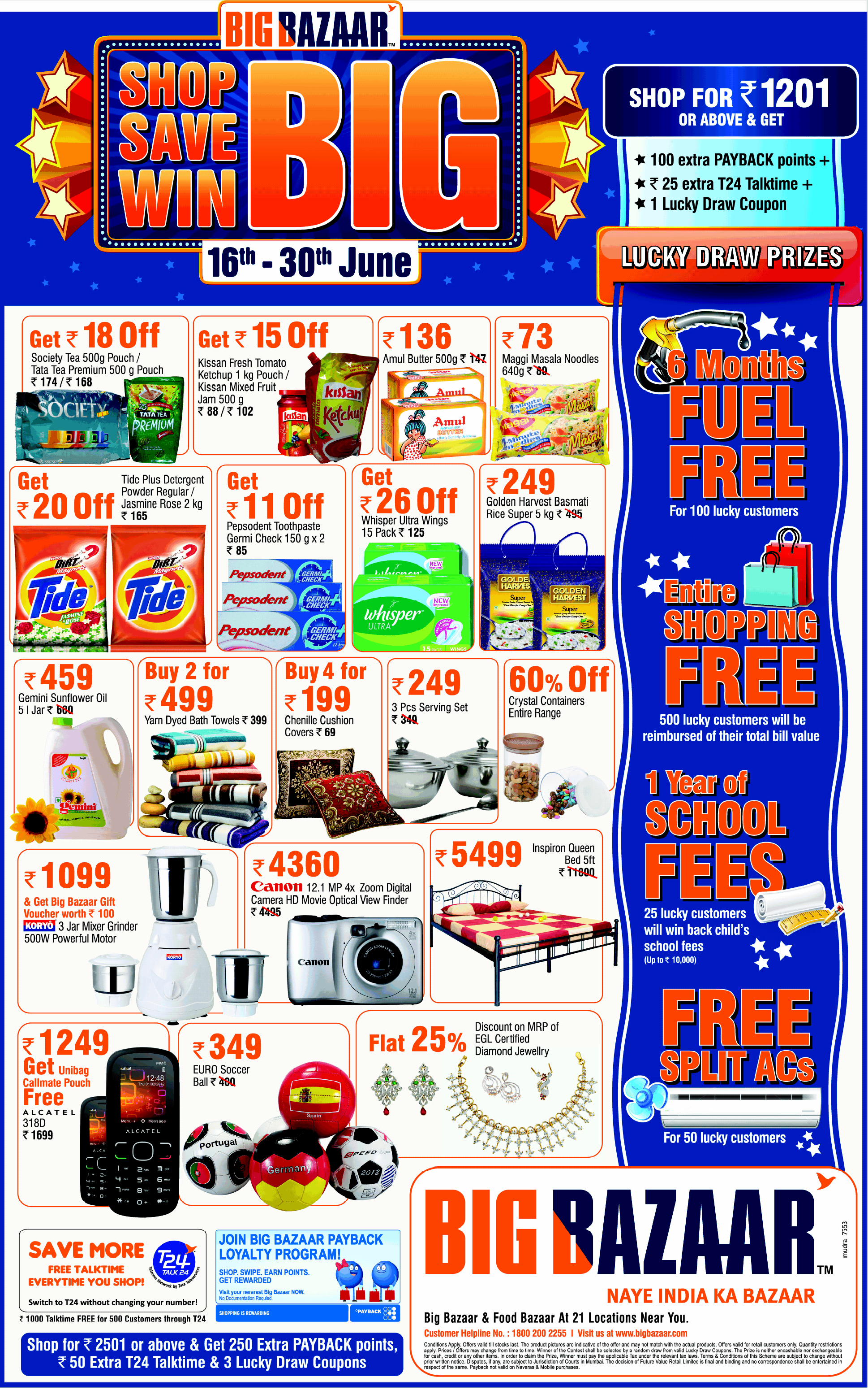 Big Bazaar - Shop Save &amp; Win
