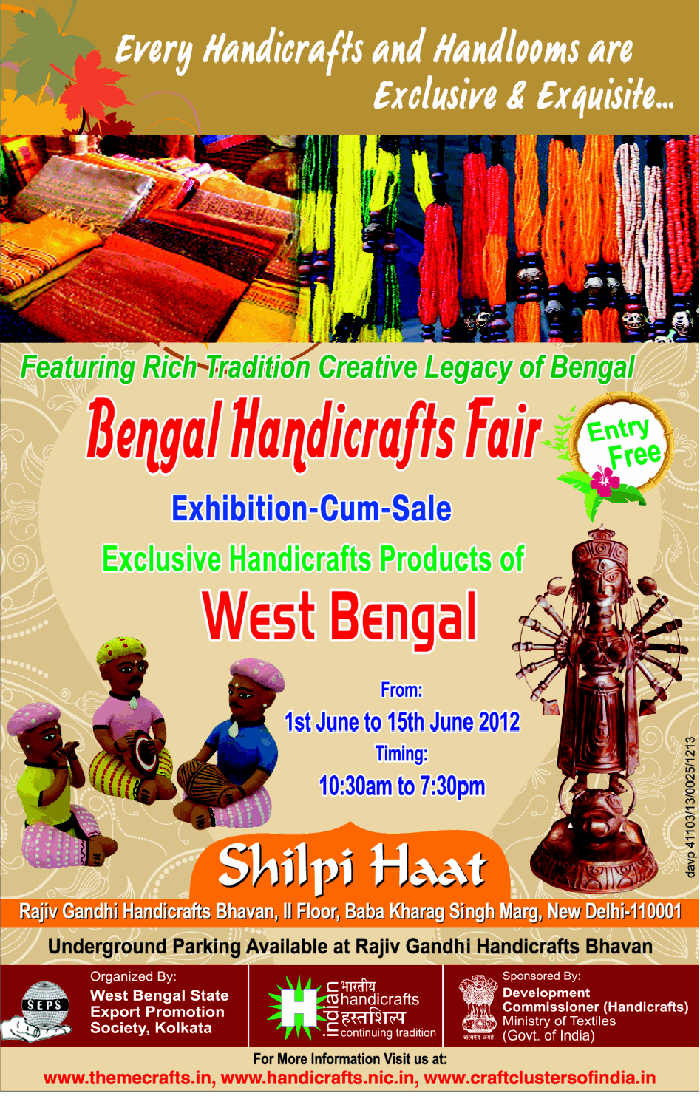 Bengal Handicrafts Fair Exhibition Cum Sale New Delhi Saleraja