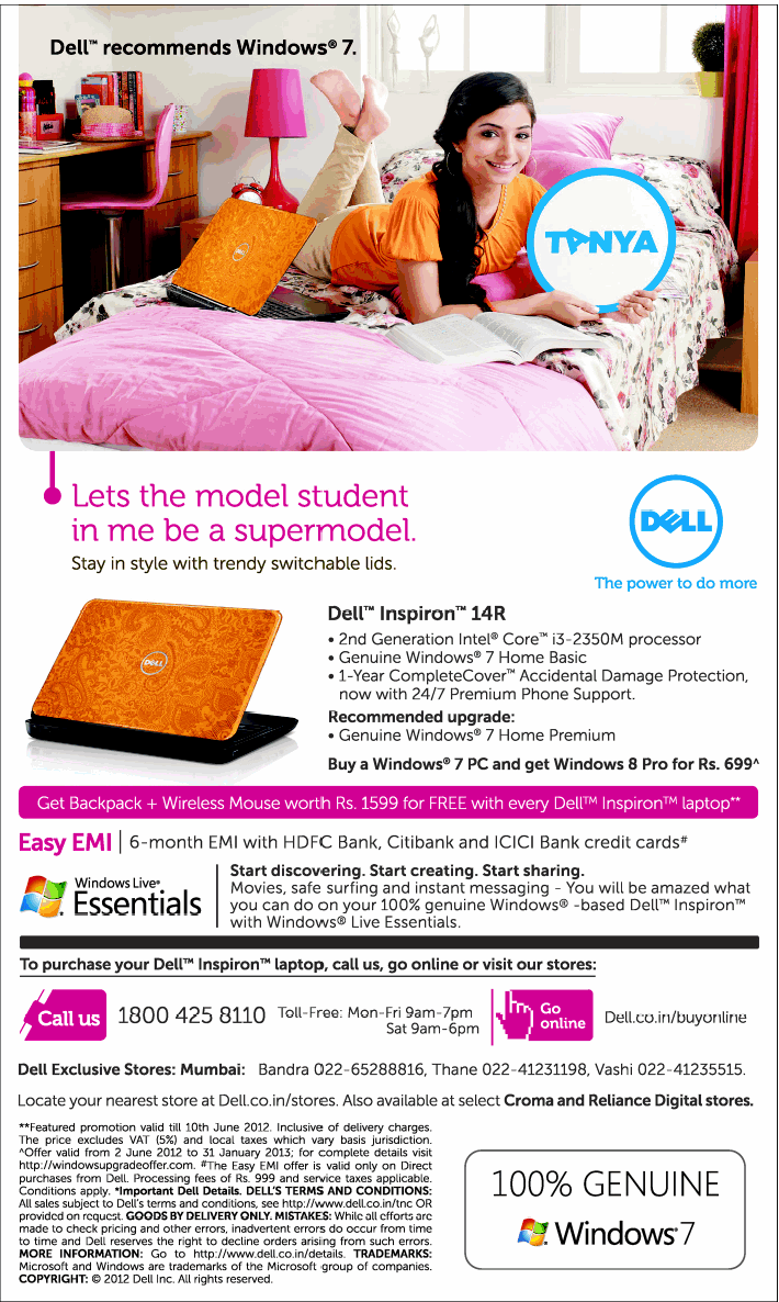 Dell Inspiron 14R - Get Free Backpack