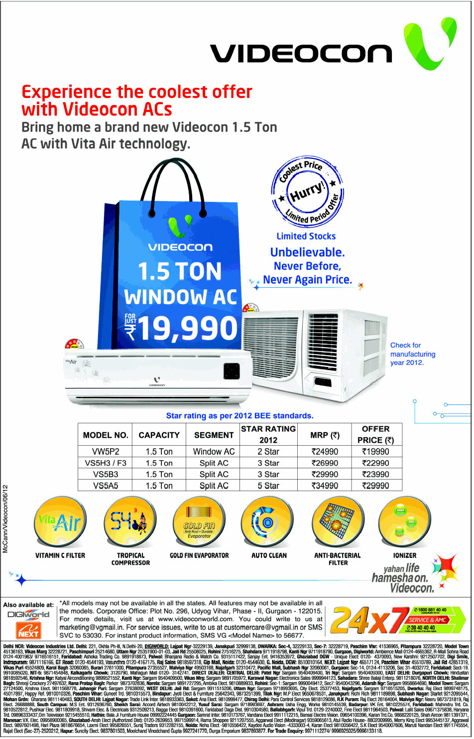 Videocon AC - Coolest Offer on AC