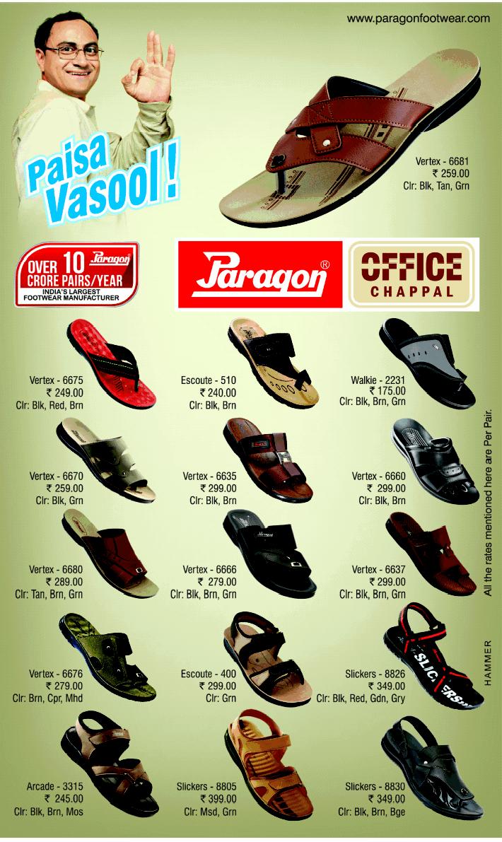 Paragon Shoes Price List