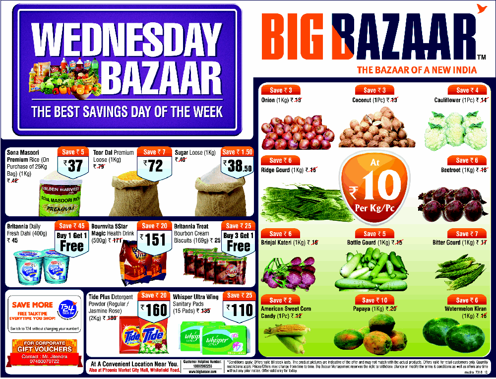 big bazar Learn about working at big bazaar join linkedin today for free see who you know at big bazaar, leverage your professional network, and get hired.