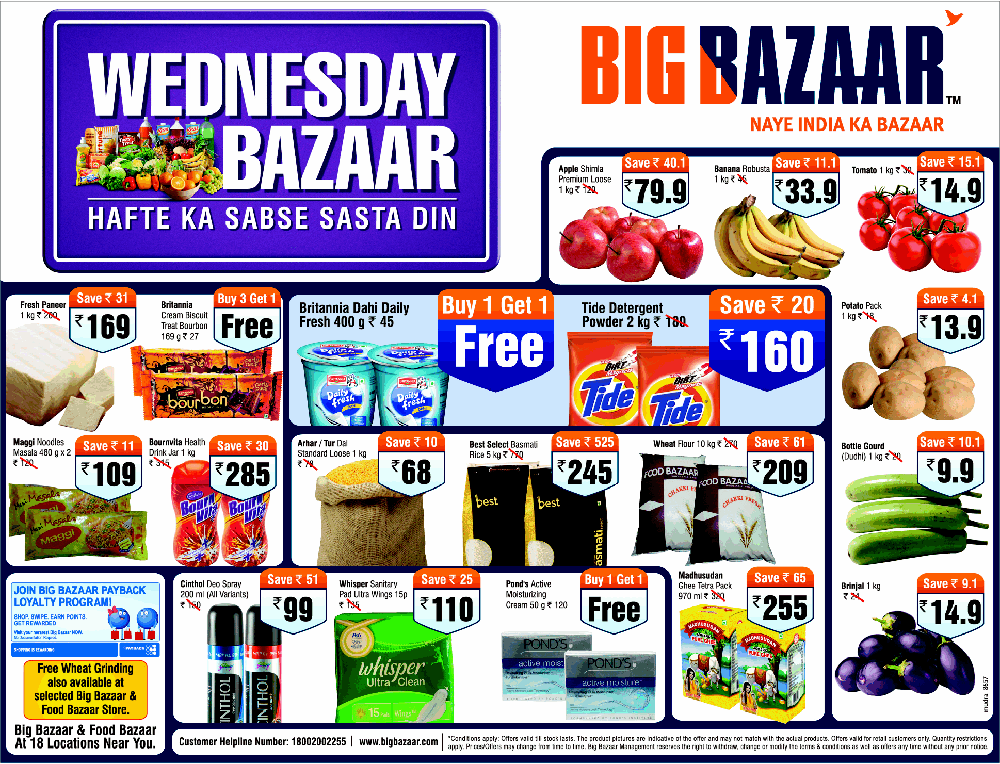 2012 Campaign Starts Today >> Big Bazaar - Wednesday Bazaar / New Delhi | SaleRaja