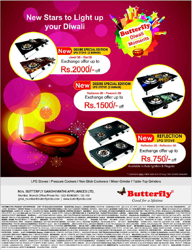 Butterfly Kitchen Appliances Mumbai