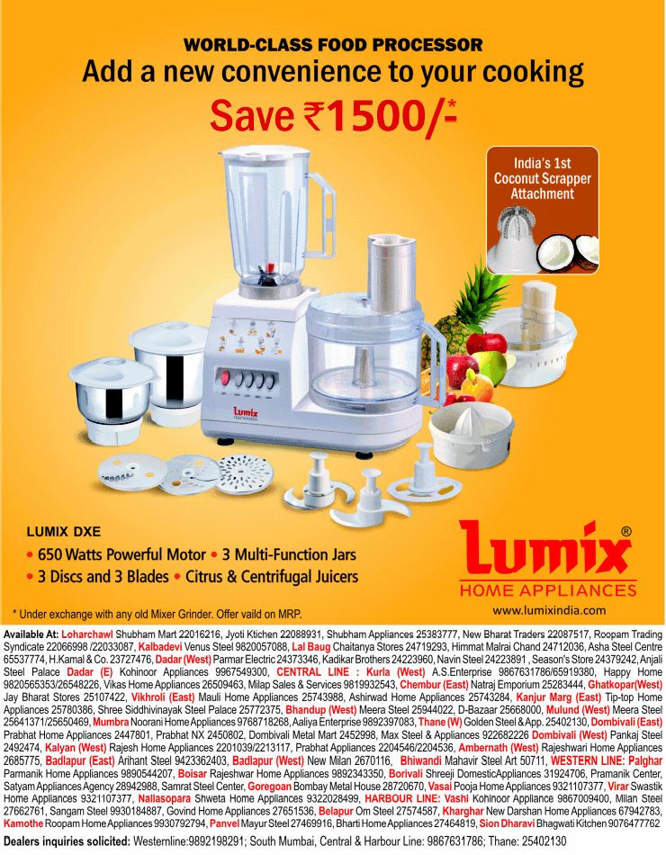 Lumix Home Appliances - Exchange Offer / Mumbai, New Delhi ...