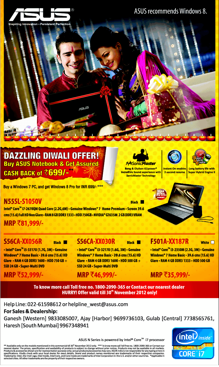 Asus Laptop - Dazzling Diwali Offer