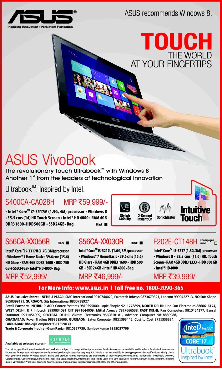 Asus VivoBook - Touch the world