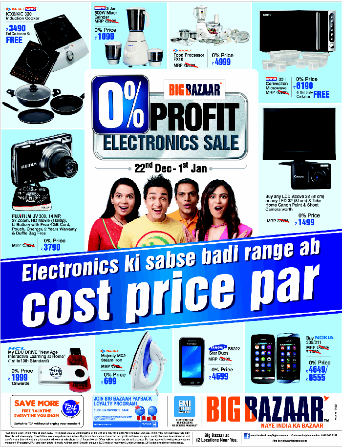 Big Bazaar - 0% Profit Electronics Sale