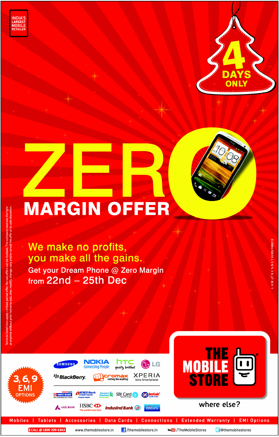 The Mobile Store - Zero Margin Offer