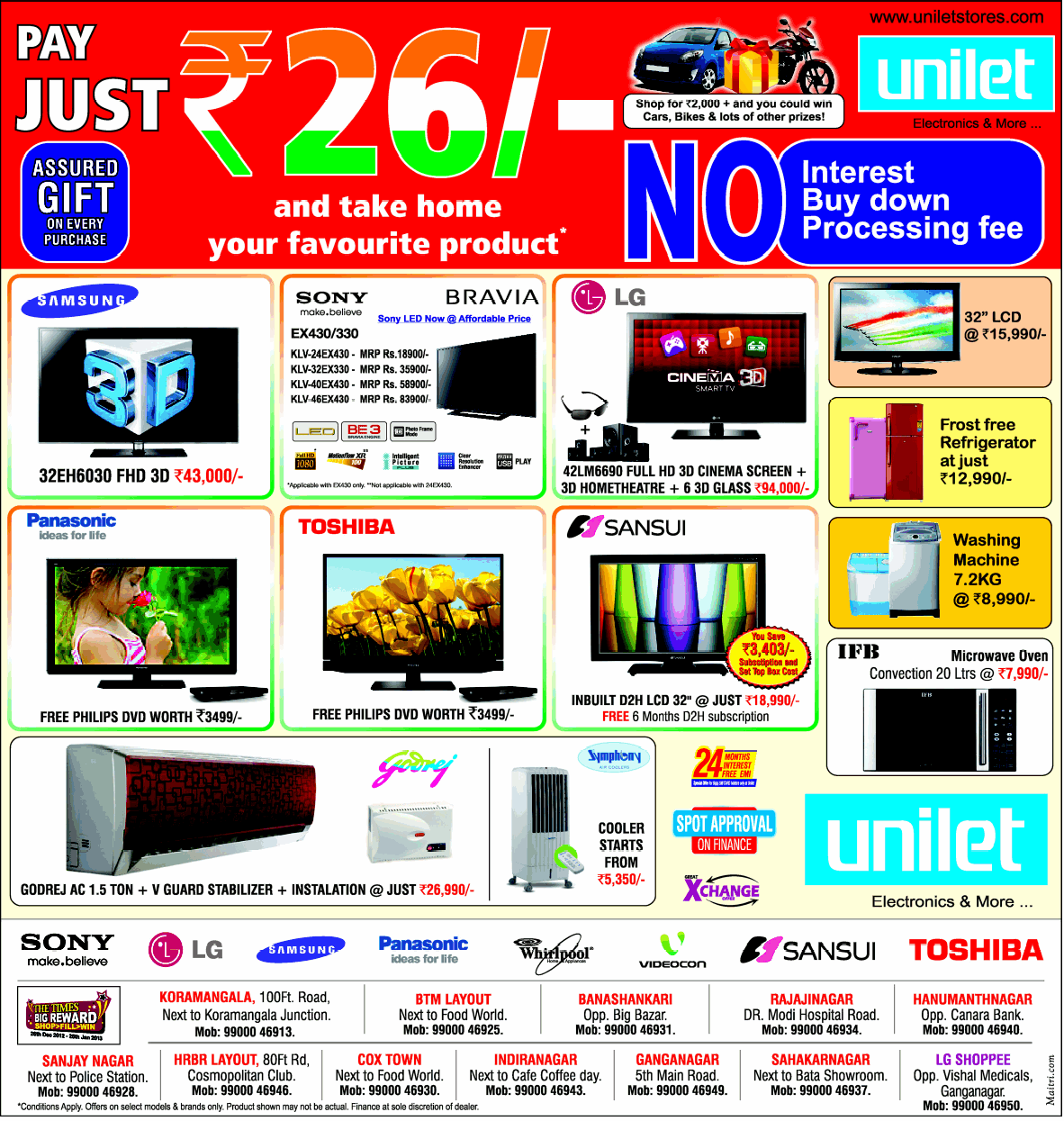 Unilet - Assured Gifts on Every Purchase