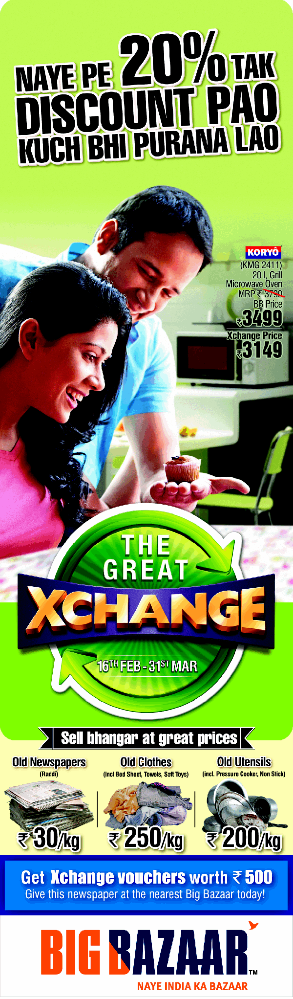 Big Bazaar - The Great Exchange Offer