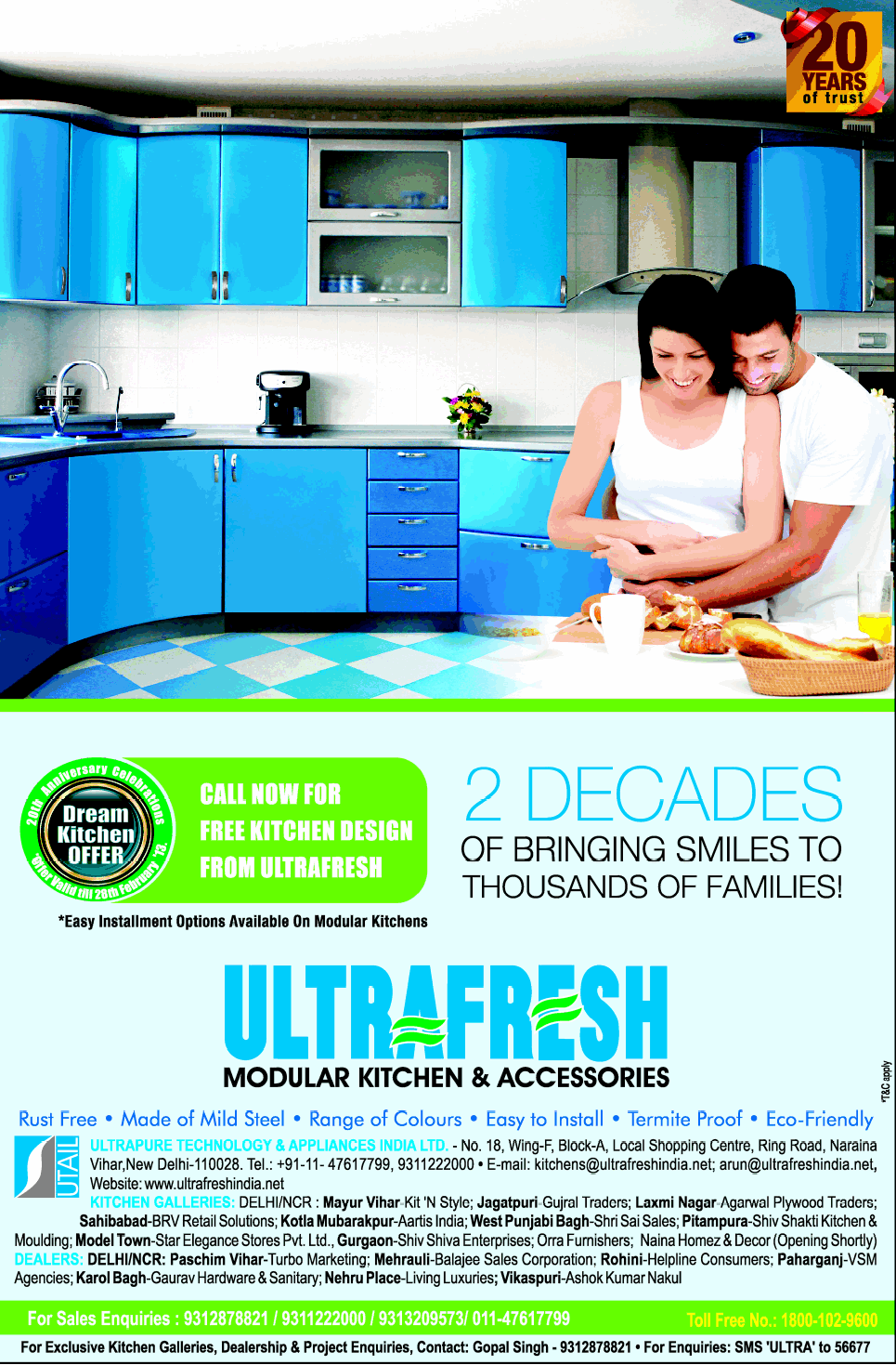 Ultrafresh Modular Kitchen - Dream Kitchen Offer / Mumbai, New Delhi ...