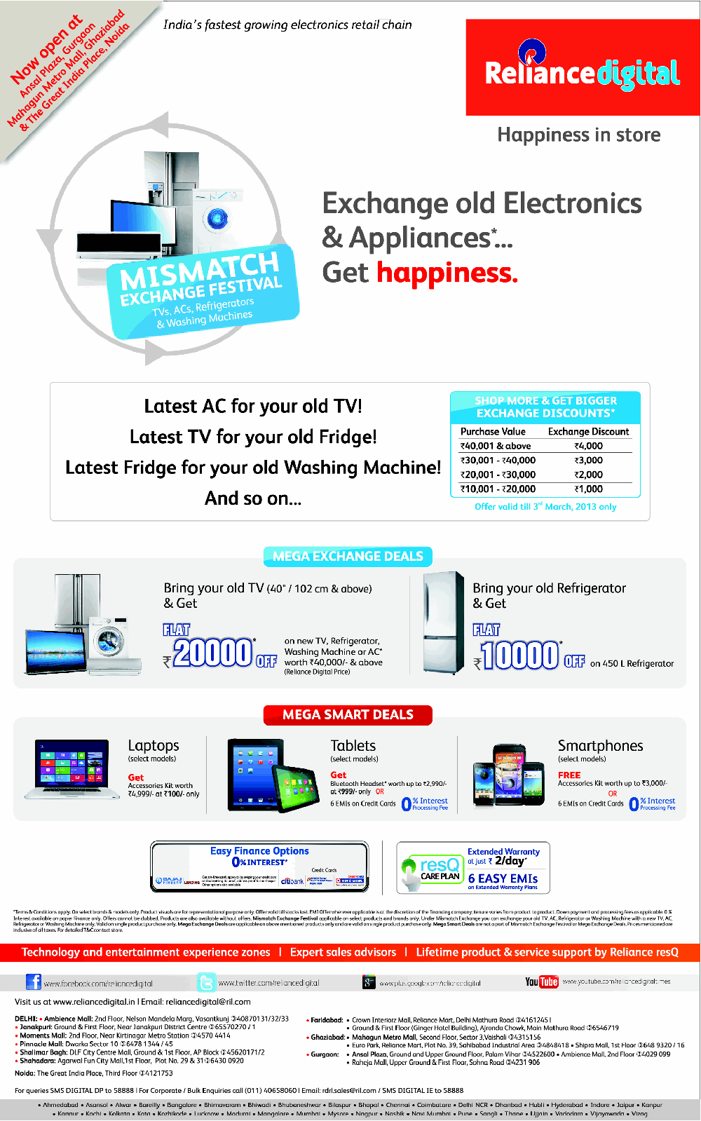 Reliance Digital - Maha Mismatch Exchange Offer