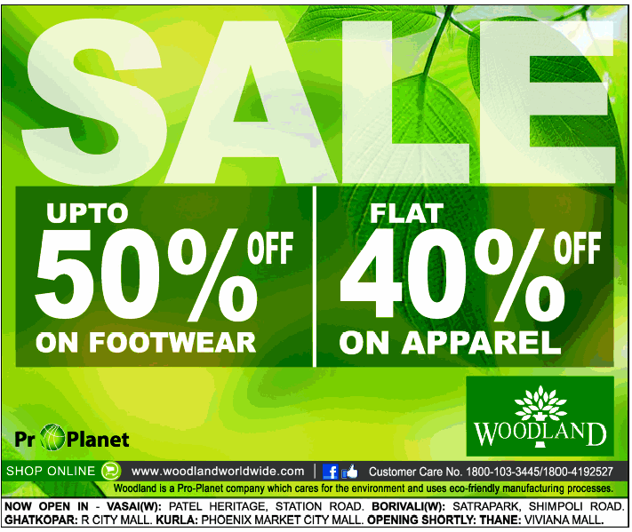 Woodland - Upto 50% off on Footwear