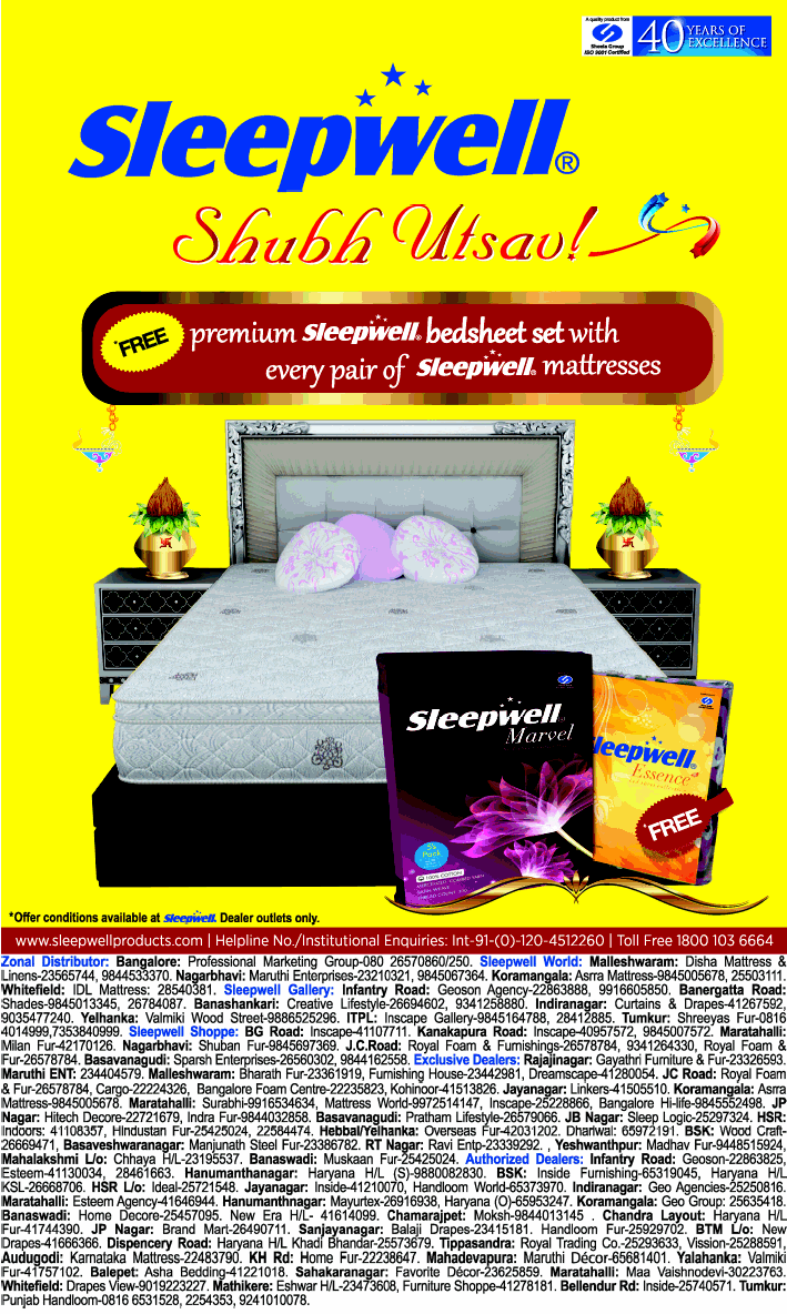 Sleepwell - Shubh Utsav Offer